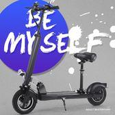 電動滑板車成人代步代駕車體感車兩輪可摺疊迷你電瓶車 igo黛尼時尚精品
