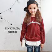 PINKNANA童裝-大童假兩件條紋薄款上衣37172