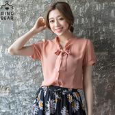 韓版--氣質甜心綁帶蝴蝶結雪紡短袖襯衫(黑.粉XL-5L)-U359眼圈熊中大尺碼