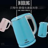 熱水壺110v電熱水壺304出國旅行自動斷電燒水壺出口美國日本台灣加拿大 美物居家