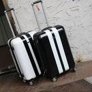 行李箱 時尚復古行李箱男學生韓版密碼箱個性潮流拉桿箱女20寸旅行箱jy【好康八八折】