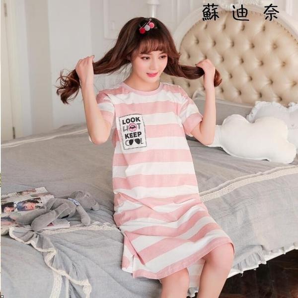 棉質睡衣 家居服睡衣女夏短袖純棉大碼睡裙