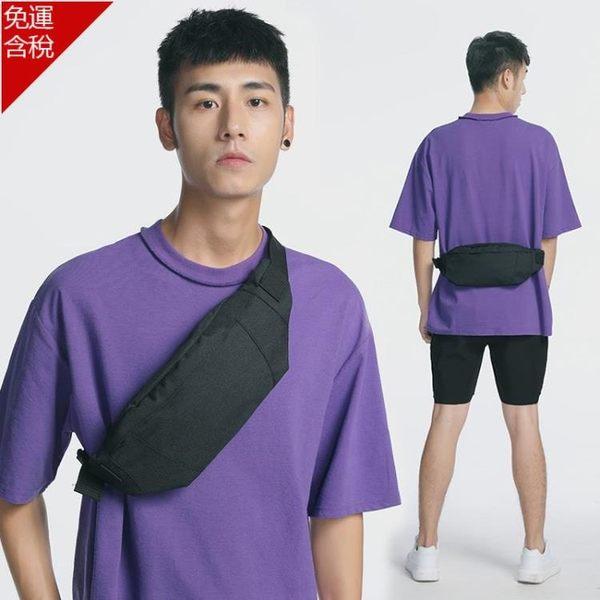 腰包男多功能 休閒男士胸包小背包戶外運動迷你手機包斜挎單肩包 免運