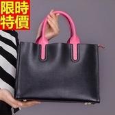 手提包-真皮撞色經典不敗流行側背女包包6色68m45【巴黎精品】