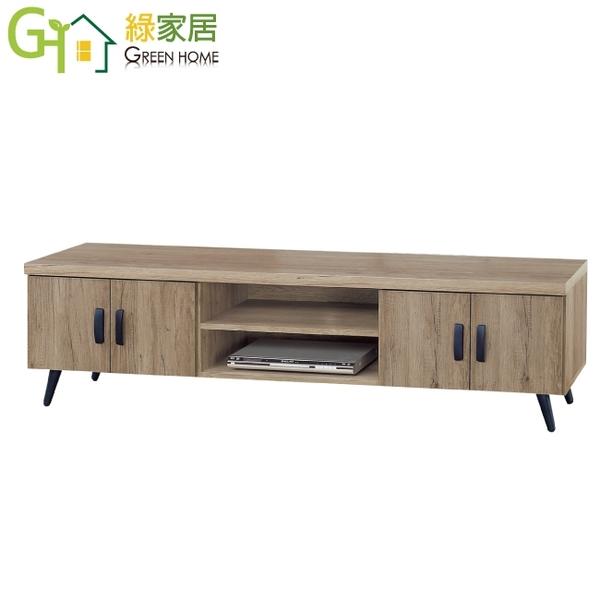 【綠家居】莉比娜 時尚6.1尺木紋電視櫃/視聽櫃