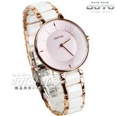 GOTO 緣起不滅簡約半陶時尚手錶 玫瑰金電鍍x粉紅 防水手錶 白色 陶瓷錶 女錶 GS1040L-42-841