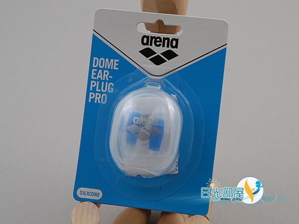 *日光部屋* arena (公司貨)/AXE-002-BUC 矽膠耳塞