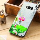 三星 Samsung Galaxy S8 S8+ plus G950FD G955FD 手機殼 軟殼 保護套 愛蓮說 蓮花荷花