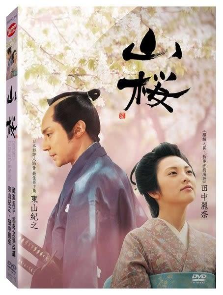 山櫻 DVD (購潮8)