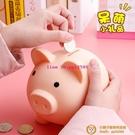 買一送一幼稚園小禮品存錢罐兒童禮品學生獎品實用小豬儲錢罐【小獅子】