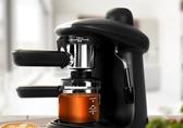 咖啡機 Eupa/燦坤 TSK-1822A意式咖啡機全半自動小型蒸汽家用商用非膠囊 MKS交換禮物