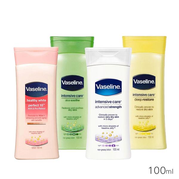 Vaseline 凡士林 身體潤膚乳液 100ml 款式可選 身體乳液-白【PQ 美妝】