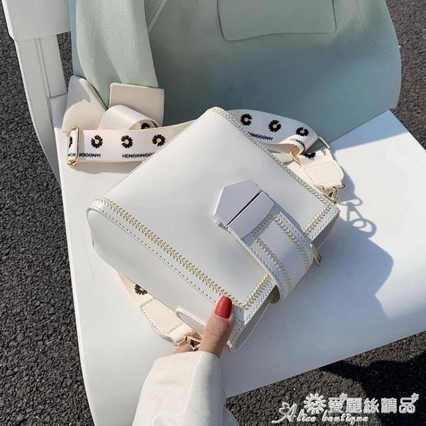 水桶包 夏天小包包女包2020流行新款潮時尚百搭寬帶側背斜背包網紅水桶包 愛麗絲