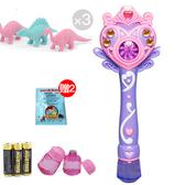 泡泡機 兒童全自動不漏水仙女魔法棒音樂吹泡泡水手電動泡泡槍玩具 - 歐美韓熱銷