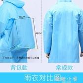 男女通用時尚透明帽檐雨衣雨披 成人背包雨衣長款 戶外徒步旅遊  嬌糖小屋  YTL