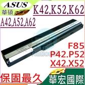 ASUS 電池(14.4V)-華碩  A42-K52, X42,X51,X52,X62,X52BX52BY,X52DY,X52JT,X52JU,X52JV,A32-K52