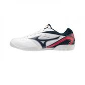 MIZUNO CROSSMATCH PLIO RX4 桌球鞋 室內運動鞋 白黑粉 81GA183014 21SS