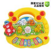 春季上新 新款電子音樂琴玩具 兒童寶寶早教 卡通動物牧場小鋼琴1-3歲