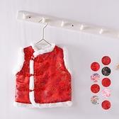 中國風側開式毛領唐裝新年背心 新年 刺繡背心 橘魔法 中國風 寶寶唐裝 過年 大紅 旗袍背心
