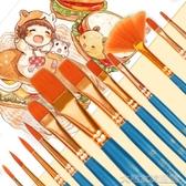 畫筆刷喬爾喬內12支油畫水粉水彩丙烯勾線畫筆套裝專業美術尼龍毛圓尖頭 大宅女韓國館