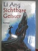 【書寶二手書T1/原文小說_MNC】Li Ang Sichtbare Geister_Roman