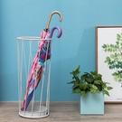 雨傘架 歐式創意傘桶鐵藝鐵絲雨傘架家用簡約傘架放傘的架子雨傘具收納桶 印象家品