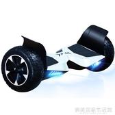 古奇米8.5寸越野兩輪智慧體感平衡車成人學生兒童代步車電動車 AQ完美居家生活館