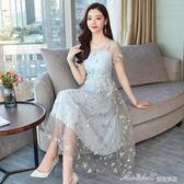 冷淡風洋裝女復古韓版氣質中長款高腰吊帶蛋糕裙子  蜜拉貝爾