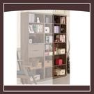 【多瓦娜】諾艾爾2尺開放式書櫥 21057-883003
