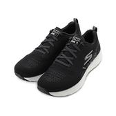 SKECHERS 慢跑系列 GO RUN RIDE 8 綁帶運動鞋 黑白 55224BKW 男鞋