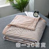 日式夏季空調被夏涼被全棉可水洗雙人水洗棉被芯單人學生薄被子【帝一3C旗艦】IGO