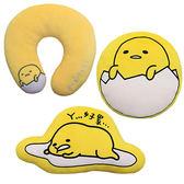 【享夢城堡】蛋黃哥 12吋抱枕 (圓型扁枕)(電繡頸枕)(飛碟枕)