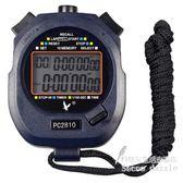 秒表計時器 PC2810裁判學生三排60道田徑跑步 BS20152『科炫3C』TW