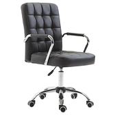 電腦椅 辦公椅簡約現代職員椅會議椅會客椅轉椅老板書房座椅子主播椅  快速出貨