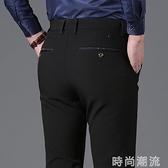 春夏季商務休閒褲男直筒黑色西裝褲修身彈力潮流男褲免燙長褲子男