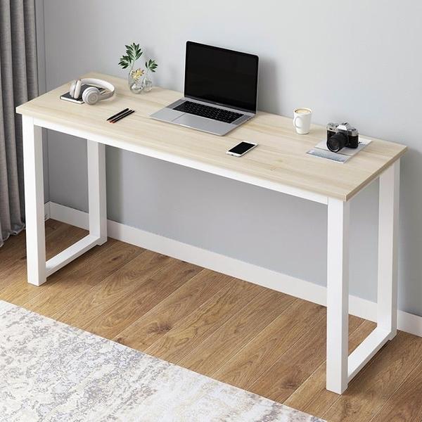 書桌簡約臥室電腦台式桌多功能簡易臥室長條桌家用書房學習寫字桌 安雅家居館
