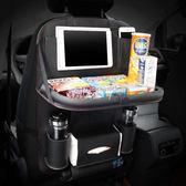 汽車座椅收納包 汽車座椅收納袋 車用掛袋儲物袋 帶餐架椅背置物袋車內用品超市 數碼人生igo