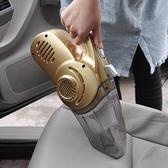 汽車用吸塵器 大功率12V家車干濕兩用打充氣泵四合一車載便攜多用