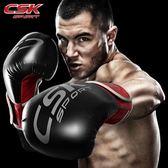 降價兩天-搏擊訓練泰拳拳套男孩成人專業散打沙袋兒童拳擊手套女