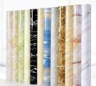 壁紙 10米大理石貼紙加厚廚房防油牆紙瓷...