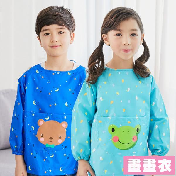 兒童畫畫衣 小熊/青蛙/小象反穿單件式 卡通圍裙美術防水布料男童女童工作服 袖套