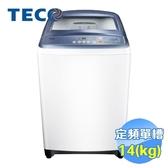 東元 TECO 14公斤直立式洗衣機 W1417UW