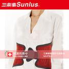 Sunlus三樂事MHP902/SP1903(38cmx58cm)暖暖舒毛熱敷墊◆醫妝世家◆
