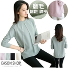 EASON SHOP(GU9277)氣質親膚柔滑麻花下擺側邊開衩圓領長袖毛衣針織衫女上衣服短版修身顯瘦內搭衫