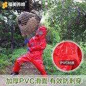 馬蜂服透氣散熱連體加厚防蜂服全套胡蜂防護服安全捉馬蜂專用衣服 igo摩可美家