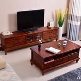 電視櫃 歐式實木電視櫃現代簡約小戶型迷妳美式客廳臥室電視機櫃茶幾組合ATF koko時裝店