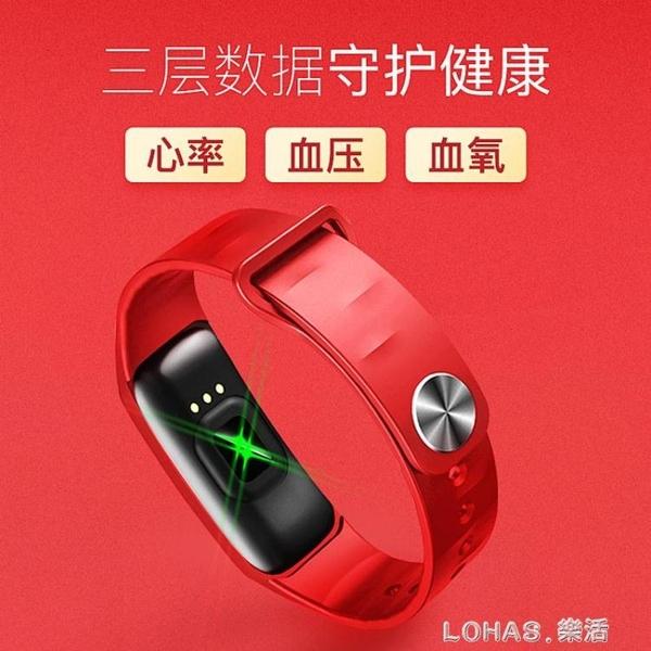 彩屏智慧手環手錶多功能睡眠監測防水運動計步器蘋果 樂活生活館