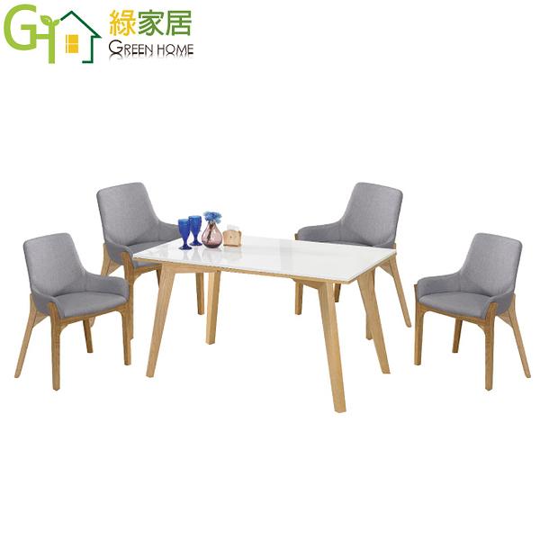 【綠家居】米蕾 時尚4.3尺雲紋石面餐桌椅組合(餐桌+灰色布餐椅四張組合)