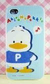 【震撼精品百貨】Ahiru no Pekkle AP貝克鴨~IPHONE4手機殼-藍