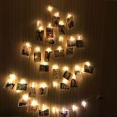 相片創意夾子燈led彩燈閃燈串燈星星燈房間浪漫掛燈照片墻裝飾燈FA【全館鉅惠風暴】